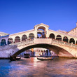 Rialto Bridge in Venice — Foto de Stock