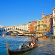 City traffic near to Rialto Bridge in Venice — Stock Photo