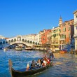 City traffic near to Rialto Bridge in Venice — Stock Photo #9377014
