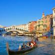City traffic near to Rialto Bridge in Venice — Stock Photo
