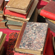 Stock Photo: Piles of old books