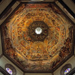 Stock Photo: Dome of Basilicdi SantMaridel Fiore in Florence