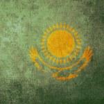 Постер, плакат: Kazakhstan flag