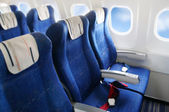 Airplane interior — Stock Photo