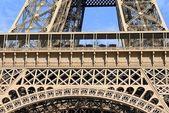 Part of Eiffel tower - Paris — Stock Photo