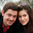 Portrait of a beautiful young couple — Stock Photo #8103476
