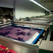 Industry: plant for textile printing — Stock Photo