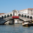 Ponte di Rialto - Venice, Italy — Stock Photo