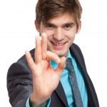 Giovane imprenditore — Foto Stock