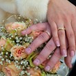 Hands of a newly-married couple — Stock Photo #10164186