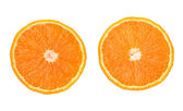 分離されたオレンジの半分. — ストック写真