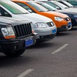 Cars parking — Stock Photo #9495698