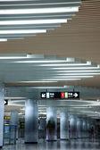 Interior of the airport — Stok fotoğraf
