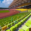 Stadium seats — Stock Photo #9541791