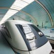 Magnetic levitation train — Stock Photo
