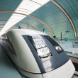 Magnetic levitation train - Stock Photo