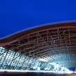 Night view of the airport — Stock Photo