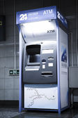 24 hour atm — Stock Photo