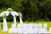 Outdoor wedding — Stock Photo