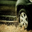 Suv splash on the river outdoor ,traveling on the road. — Stock Photo