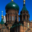 Holy Sophia cathedral - Stock Photo
