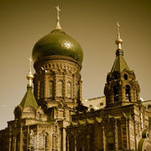 Holy Sophia cathedral — Stock Photo