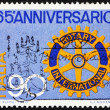 Postage stamp Italy 1970 Rotary Emblem - Stock Photo