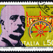 Постер, плакат: Postage stamp Italy 1972 Giovanni Verga writer and playwright