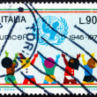 Postage stamp Italy 1971 UNICEF Emblem and Children — Stock Photo