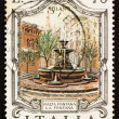 Postage stamp Italy 1975 Piazza Fontana, Milan, Italy — Stock Photo