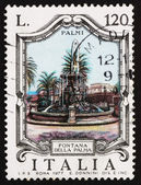 Postage stamp Italy 1977 Palm Fountain, Palmi, Italy — Stock Photo