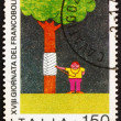 Postage stamp Italy 1976 Boy Healing Tree, Child Drawing — Stock Photo #10102078