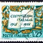 frimärke Italien 1958 bok och symboler av arbetskraft industrin och — Stockfoto