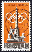 Postage stamp Italy 1959 Fountain of Dioscuri and Olympic Rings — Stock Photo