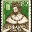 Postage stamp Spain 1963 King James I the Conqueror - Stock Photo