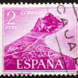 Постер, плакат: Postage stamp Spain 1969 View of Gibraltar across the Bay of Alg