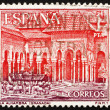 Postage stamp Spain 1964 Court of Lions, Alhambra, Granada, Spai — Stock Photo