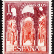 Postage stamp Spain 1964 Interior of La Mezquita, Cordoba, Spain — Stock Photo #10237615