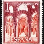 Postage stamp Spain 1964 Interior of La Mezquita, Cordoba, Spain — Stock Photo