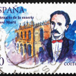 Stock Photo: Postage stamp Spain 1995 Jose Marti, CubWriter, Poet