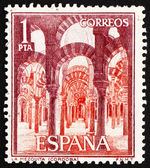 Postage stamp Spain 1964 Interior of La Mezquita, Cordoba, Spain — Stock Photo