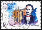 Postage stamp Spain 1995 Jose Marti, Cuban Writer, Poet — Stock Photo