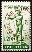 Postage stamp Italy 1960 Statue of Apoxyomenos by Lysippus of Si — Stock Photo