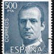 Postage stamp Spain 1981 King JuCarlos I, King of Spain — Stock Photo #10264852