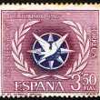 Postage stamp Spain 1967 Emblem of International Tourist Year — Stock Photo