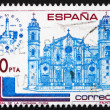 Stock Photo: Postage stamp Spain 1985 Havana Cathedral, Cuba