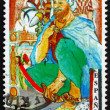 Stock Photo: Postage stamp Spain 1982 Abd Al RahmIII (891-961), Moslem Cal