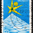 Postage stamp Italy 1958 Brussels Fair Emblem — Stock Photo