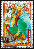 Postage stamp Spain 1982 Abd Al Rahman III (891-961), Moslem Cal — Stock Photo
