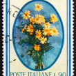 Stock Photo: Postage stamp Italy 1966 Daisies, Bellis Perennis, Flowering Pla